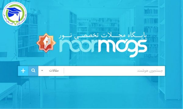 Introduction-to-noormags-Database