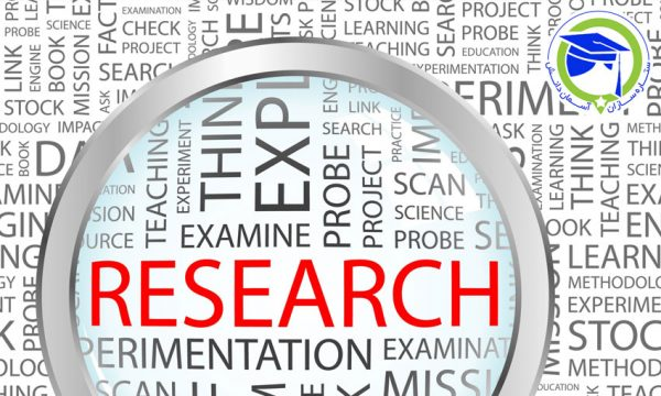 how-research-article-in-iran