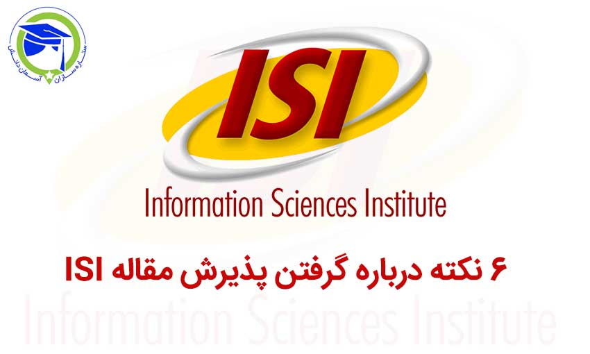 6-Tips-on-Accepting-ISI-Articles
