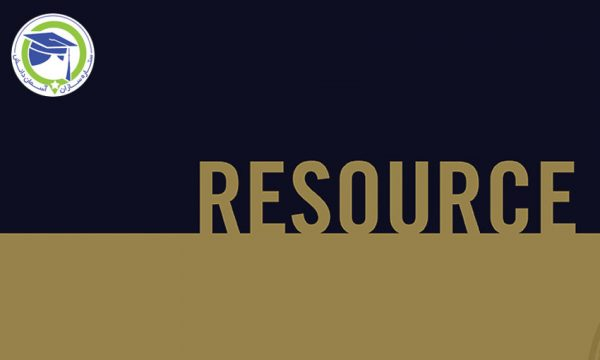 How-to-refer-to-the-resource-section-at-the-end-of-the-article