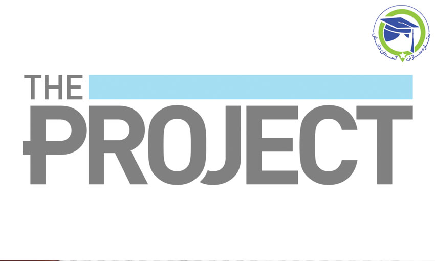 project-text-isi